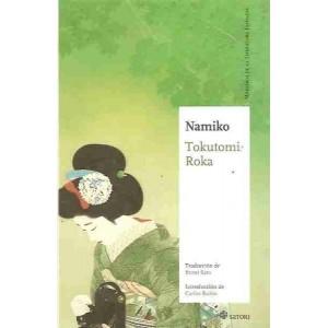 Namiko