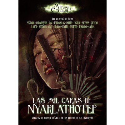 Neverwinter Libro II