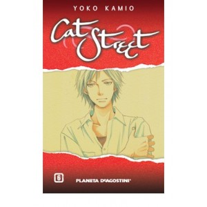 Cat Street Nº 06