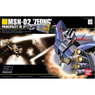 Maqueta 1/144 Gundam MSN-02 Zeong