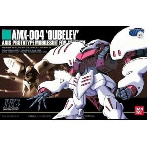 Maqueta 1/144 AMX-004 Qubeley