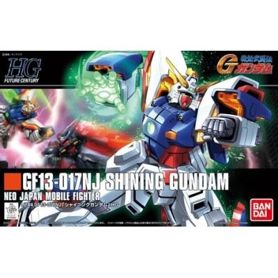 Maqueta 1/144 GF13-050NSW Nobell Gundam (Berserker Mode)