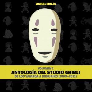 Antología del Studio Ghibli Vol 2: De los Yamada a Kokuriko
