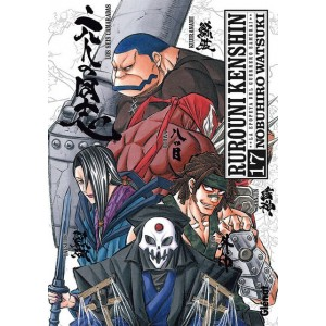Rurouni Kenshin Integral Nº 17