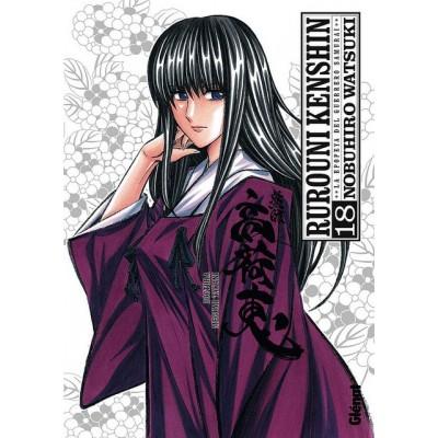 Rurouni Kenshin Integral Nº 18