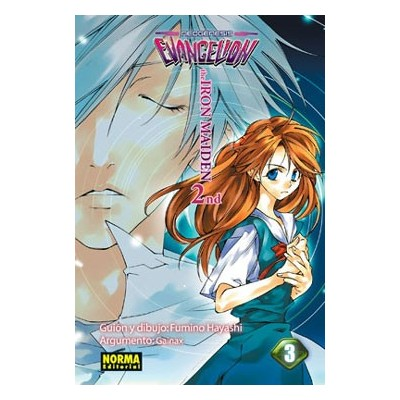 Evangelion: Neogénesis Evangelion: The IRON MAIDEN 2nd Nº 02