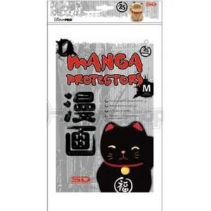 Manga Protectors (M)
