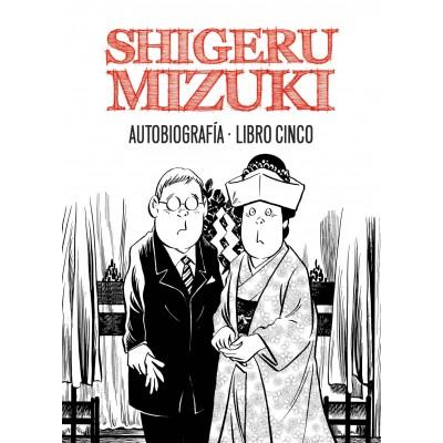 Shigeru Mizuki Autobiografía nº 04