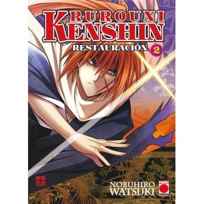 Rurouni Kenshin: Restauración nº 01