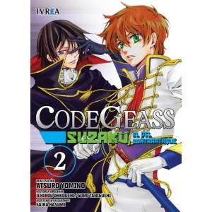 Code Geass: Suzaku, el del contraataque nº 01