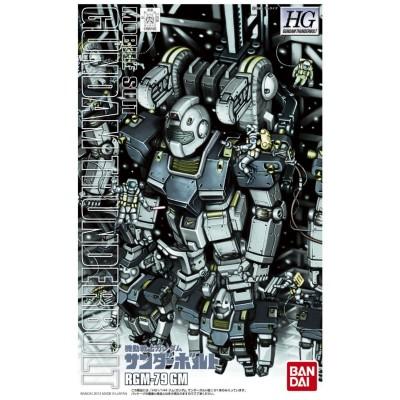 Maqueta 1/144 Gundam HG : Gundam Thunderbolt