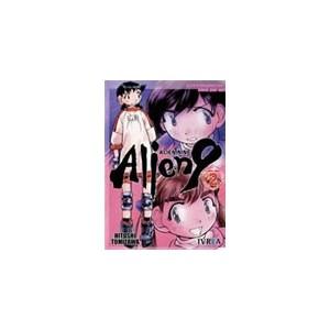 Alien 9 Nº 02