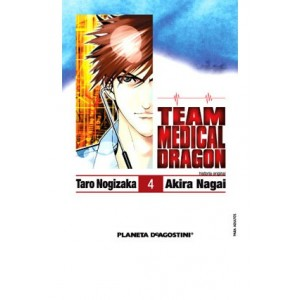 Team Medical Dragon nº 04