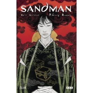 Sandman nº 10: El Velatorio