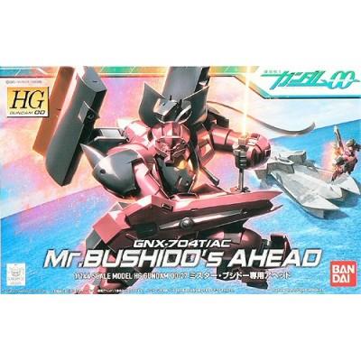Maqueta 1/144 Gundam 00 - 0027 GNX-704T/AC Mr.Bushido's Ahead