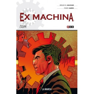 Ex Machina nº 02: La marca