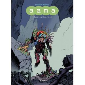 Aama nº 04: El Desierto de los Espejos