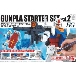 HGUC GUNPLA STARTER SET VOL. 2 1/144