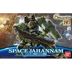 HG SPACE JAHANNAM MASS PRODUCTION 1/144