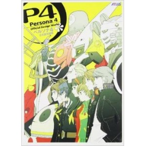 Persona 3: Official Design Works