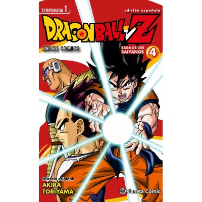 Dragon Ball Z Anime Series Saiyan nº 03