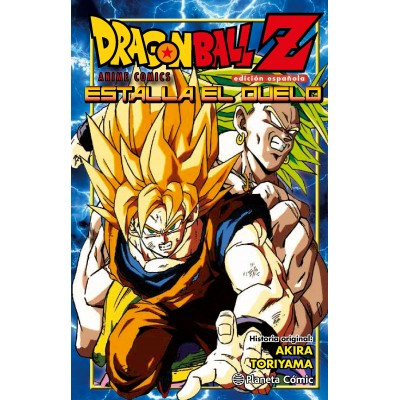 Dragon Ball Z Anime Series Saiyan nº 04