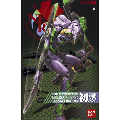 NGE EVANGELION 01 NEW MOVIE VER HG -01-