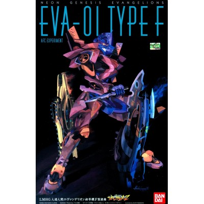 NGE EVANGELION 01 TEST TYPE F AFC EXPERIMENT