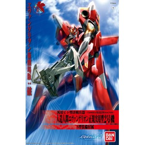 NGE EVAVANGELION 02 NEW MOVIE HA VER HG -05-