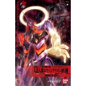 NGE EVANGELION 01 NEW MOVIE KAKUSEI VER HG -03-