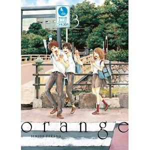 Orange nº 03