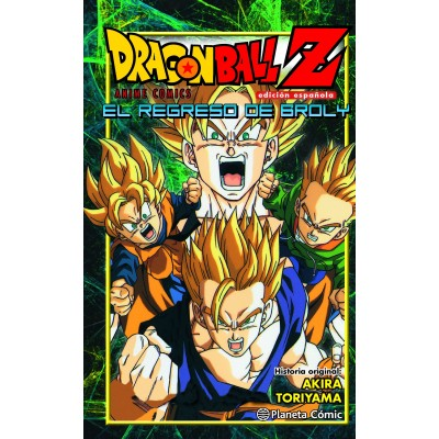 Dragon Ball Z Anime Series Saiyan nº 05