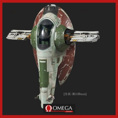 Star Wars - Maqueta Slave I 1/144