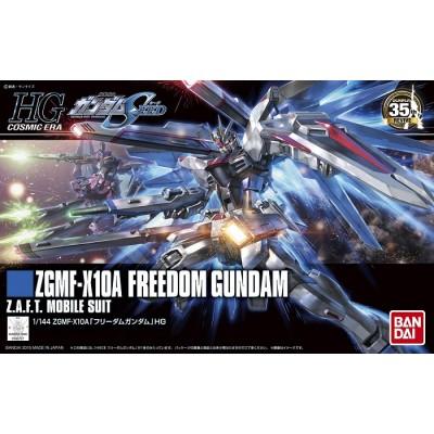 HGCE FREEDOM GUNDAM 1/144
