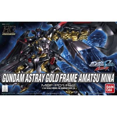 HG GUNDAM ASTRAY GOLD FRAME AMATSU 1/144
