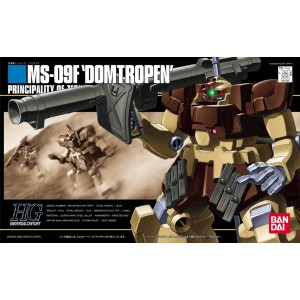 HGUC DOMTROPEN NS-09F 1/144