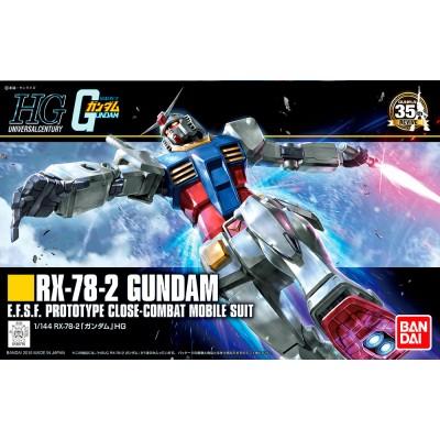 HGUC GUNDAM RX-78-2 REVIVE 1/144