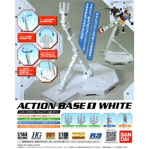 GUNDAM ACTION BASE 1 WHITE 1/144 1/100