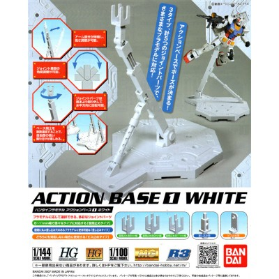 GUNDAM ACTION BASE GRAY 1/144 1/100