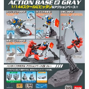 GUNDAM ACTION BASE 2 GRAY 1/144