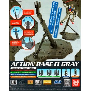 GUNDAM ACTION BASE 1 GRAY 1/144 1/100