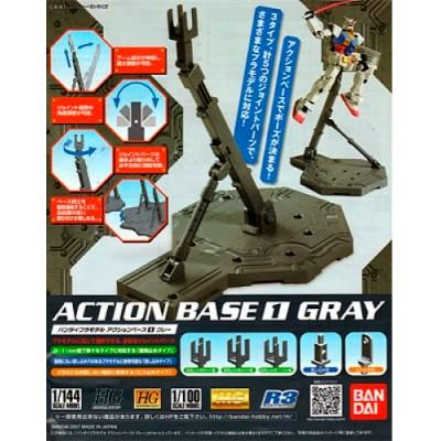 GUNDAM ACTION BASE 1 GRAY 1/144 1/100
