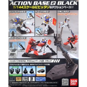 GUNDAM ACTION BASE 2 BLACK 1/144