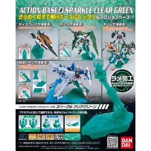 GUNDAM ACTION BASE 2 SPARKLE GREEN CLEAR 1/144