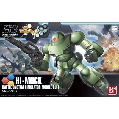 HGBF HI-MOCK 1/144