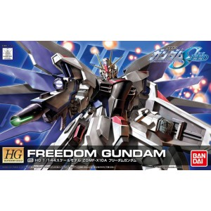 HG GUNDAM FREEDOM R15 1/144