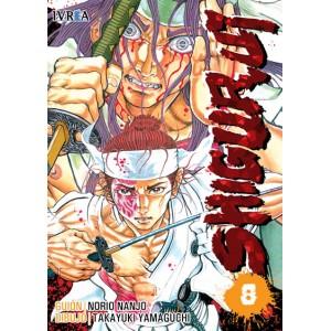 Shigurui nº 08 (Nueva Edición)