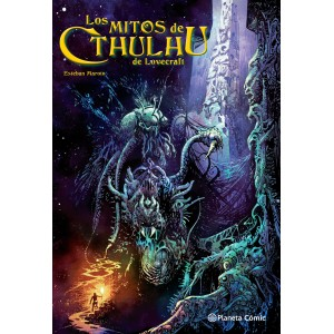 Los mitos de Cthulhu de Lovecraft