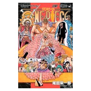 One Piece 77
