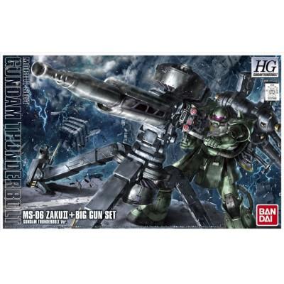 HG ZAKU MASS PR BIG GUN THUND ANIM 1/144